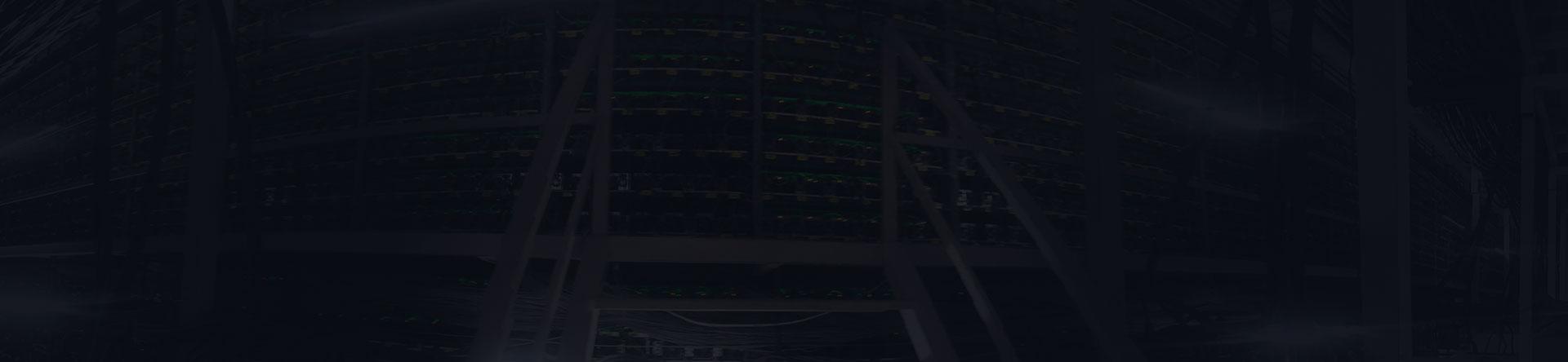 区块链数据中心