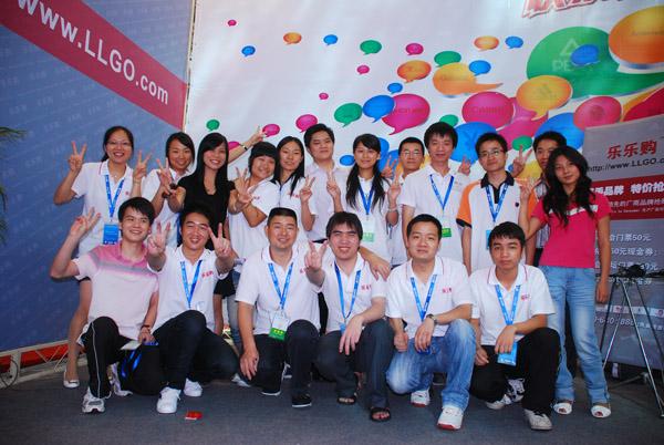 2010年创业电子商务