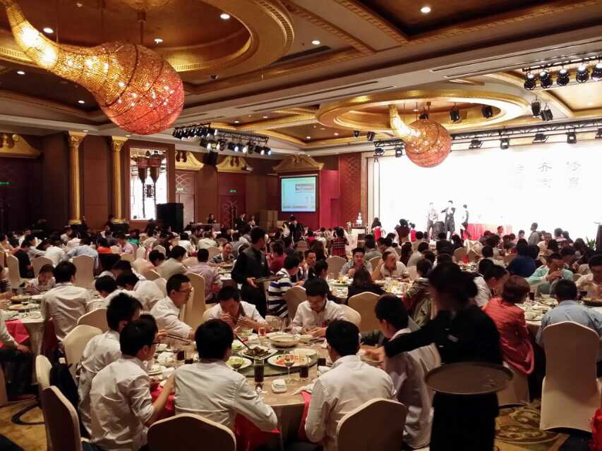 互联在线迎春晚会暨2014员工大会