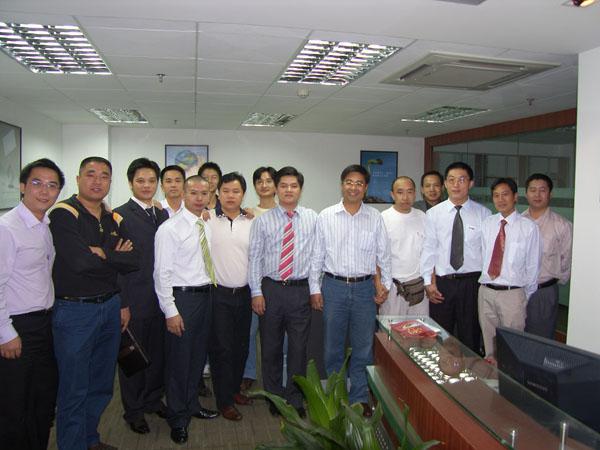 互联在线领导参加深圳市互联网技术应用协会理事会议1