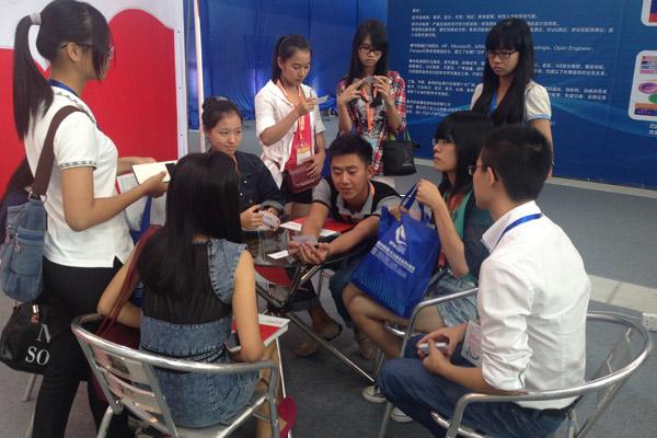 惠州物联网3