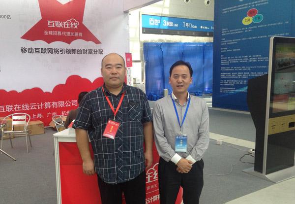 惠州物联网5