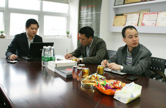 互联在线总经理周明,架构师白俊,科技局高局,科技局谢局交流学习