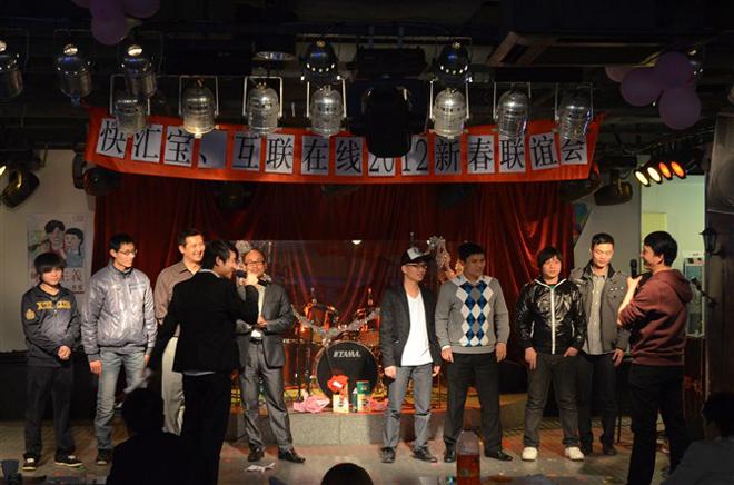 此次组织的聚会共出演了30多个游戏和娱乐节目