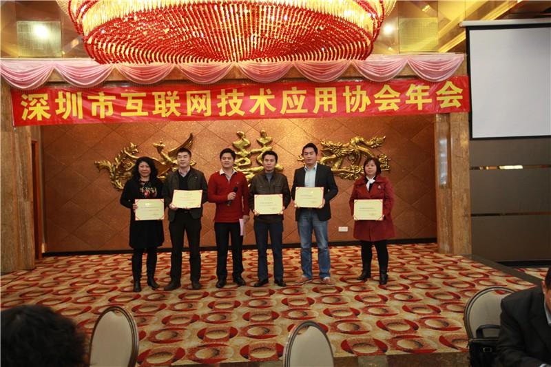 互联在线总经理,深圳市互联网技术应用协会常务副会长,周明,为获奖单位颁发奖项