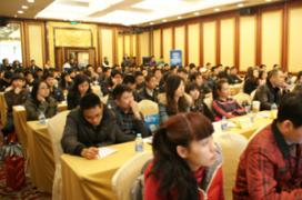 微友会中国联合会