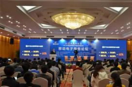 互联在线:92万中小企业移动互联网发展的幕后功臣