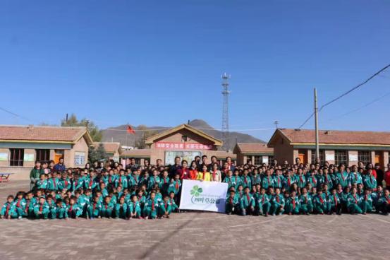 互联在线携手四叶草公益团队 为山区孩子点燃生活希望